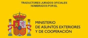 imagen ministerio footer