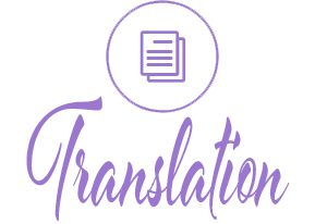 translation page image