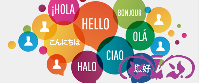 3 tips to learn a new language