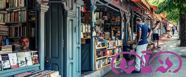 Feria del Libro de Madrid 2018 y la importancia de los traductores y correctores