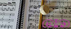 La importancia de los sobretítulos en la ópera