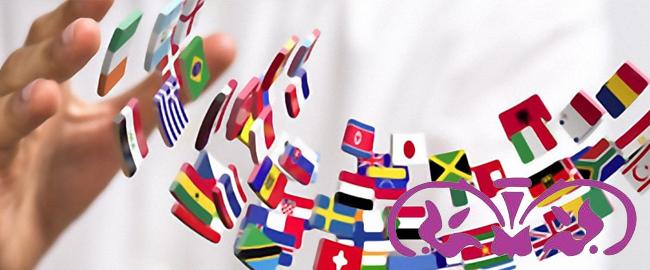 La gestión de proyectos multilingües