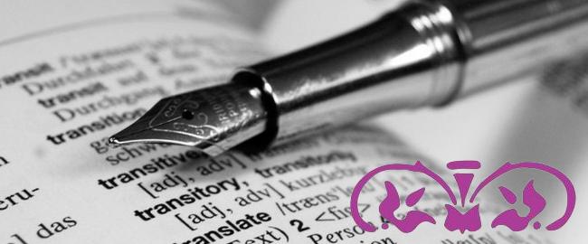 La importancia de contar con un traductor especializado
