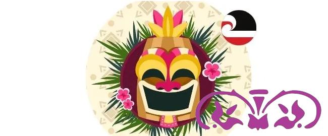 Conociendo lenguas: el maorí